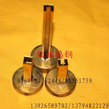 U型磁性材料模具