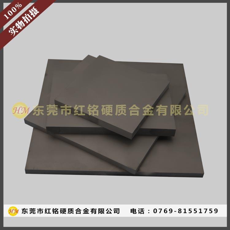 YG8钨钢板材