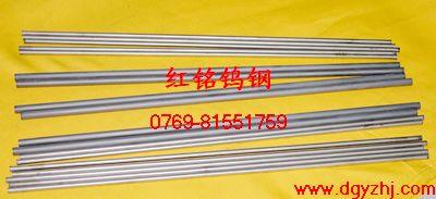 超硬、超耐磨K10系列钨钢棒