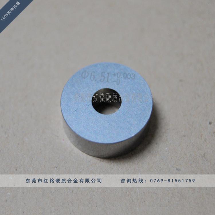 钨钢(硬质合金)环规