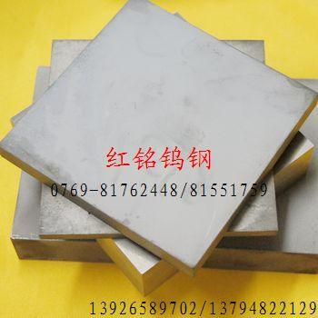 YG8钨钢板料