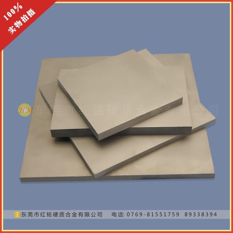 K20超细钨钢板