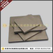 YG20C钨钢板(硬质合金板材)