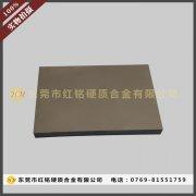YG6硬质合金板材