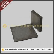 YL50钨钢板材 硬质合金板材