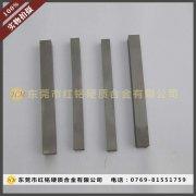 YG10X钨钢长条