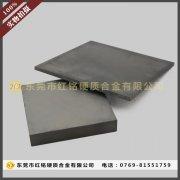 YG15硬质合金板